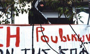 Ρουβίκωνας εναντίον των οπαδών της Ντιναμό Kιέβου: «Πρόκληση η παρουσία τους»