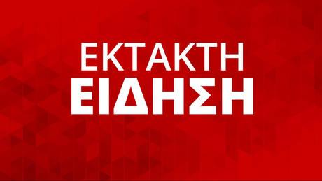 Τουρκικό ΥΠΕΞ: Τα Ίμια ανήκουν στη χώρα μας