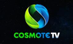 Μετακομίζει η Cosmote TV στη Νέα Κηφισιά