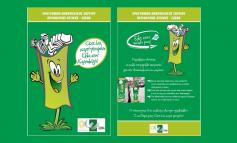 Πρόγραμμα ανακύκλωσης χαρτιού στα δημοτικά σχολεία
