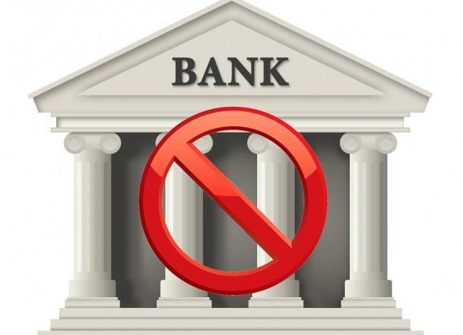 Το δικαίωμα του πολίτη να ΜΗΝ έχει τραπεζικό λογαριασμό