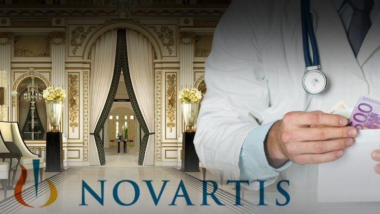 Novartis: Έτσι λάδωναν και έλεγχαν εκατοντάδες γιατρούς