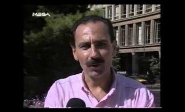 Εφυγε από τη ζωή ο Μάνος Μανωλάκος, στέλεχος της ΝΔ και της ΟΝΝΕΔ