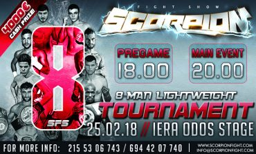 Scorpion Fight Show. Το μαχητικό υπερθέαμα Κυριακή 25/02