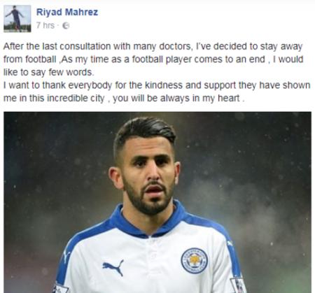 Μάχρεζ: «Αποφάσισα να αποσυρθώ απ' το ποδόσφαιρο»