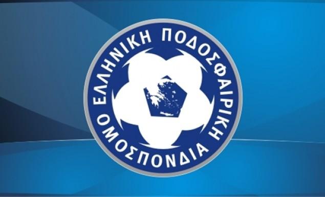 Ο Στρατηγικός Σχεδιασμός Ανάπτυξης σε Αν. Μακεδονία και Θράκη