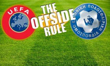 Το video-οδηγία UEFA σε ΕΠΟ για το παθητικό οφσάιντ!