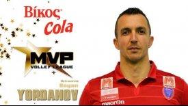 O Γιορντάνοφ MVP της 19ης αγωνιστικής