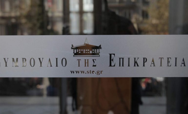 ΣτΕ: Απολύθηκε εφοριακός που είχε ζητήσει μίζα 100.000 ευρώ