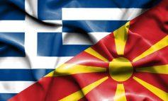 Οι κουτοπόνηροι Σκοπιανοί, οι αφελείς (;) Έλληνες και οι χαμαιλέοντες ευρωπαίοι. Γράφει ο Νίκος Αναγνωστάτος