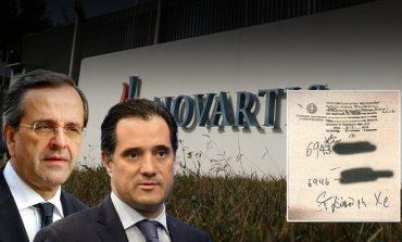 """Novartis for Adonis"" - Άκρως εμπιστευτικό"