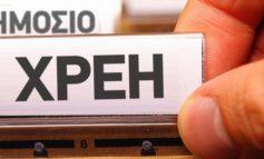 Ακόμη 693 εκατ. ευρώ απλήρωτοι φόροι τον Ιανουάριο