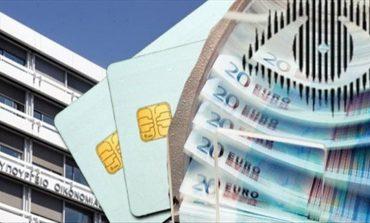Η Εφορία φακελώνει κακοπληρωτές ΕΝΦΙΑ, ΦΠΑ και φόρου εισοδήματος