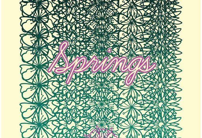 Το springs bar υποδέχεται την άνοιξη. Παρασκευή 16/03