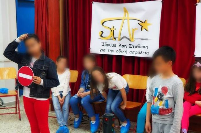 Οδική Ασφάλεια : «Άριστα» στα σχολεία της Αττικής