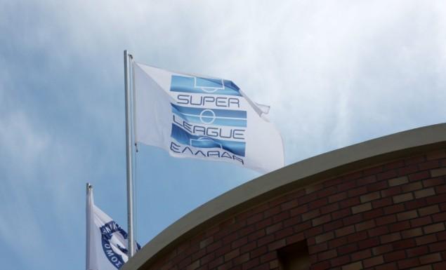 Σκέψη κατάργησης της Superleague!