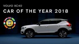 Τα πιο «διακεκριμένα» αυτοκίνητα για το 2018! (pics)
