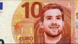 Χαρτονομίσματα με το πρόσωπο του Ινίγο Μαρτίνεθ από τους οπαδούς της Σοσιεδάδ (pic)