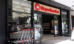 Μαρινόπουλος – Καρυπίδης: Οι πάλαι ποτέ συνεργάτες που έγιναν οι χειρότεροι εχθροί.