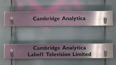 ΗΠΑ: Έρευνα FBI και υπουργείου Δικαιοσύνης για την Cambridge Analytica