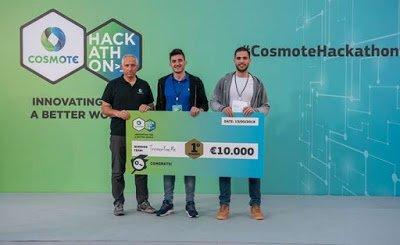 Πρωτοποριακές εφαρμογές υγείας, design & προστασίας περιβάλλοντος, οι νικήτριες ιδέες του Cosmote Hackathon