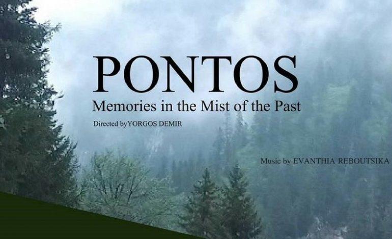 Πόντος: «Μνήμες στην ομίχλη του παρελθόντος» 17/05 στο ΚΕΜΜΕ στη Νέα Ερυθραία