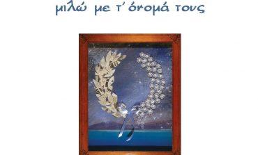 Άνοιξη τεχνών. Σάββατο 19/05 στην Έπαυλη Δροσίνη