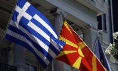 Τα Σκόπια να ξεχάσουν τον όρο Μακεδονία. Γράφει ο Νίκος Αναγνωστάτος.