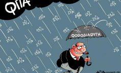 Τι πιστεύουν οι Έλληνες για τη φοροδιαφυγή