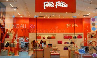 Folli Follie: Παραπομπή στον εισαγγελέα εξετάζει η Ε.Κ.