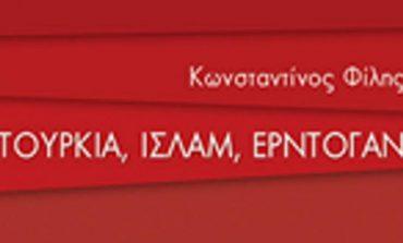 Παρουσίαση βιβλίου 9/05 στον Ευριπίδη στην Κηφισιά