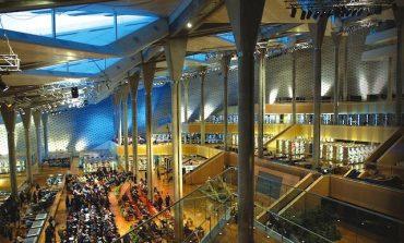 Η Νέα Βιβλιοθήκη της Αλεξάνδρειας της Αιγύπτου. Διάλεξη 10/05 στο Δημαρχείο Κηφισιάς