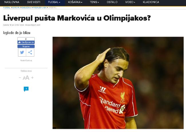 «Ρεαλιστικό το σενάριο για Μάρκοβιτς»