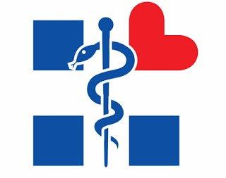 Εγκύκλιος ΥΥ προς ΥΠΕ για επικουρικούς γιατρούς και επικουρικό προσωπικό