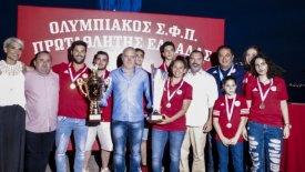 Η απονομή των πρωταθλημάτων πινγκ πονγκ στον Ολυμπιακό