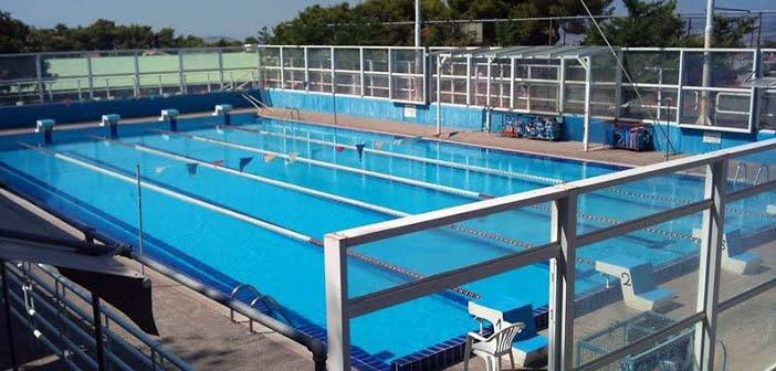 Αγώνες Κολύμβησης σήμερα Σάββατο 9/06 στο ΔΑΚ Πολτείας