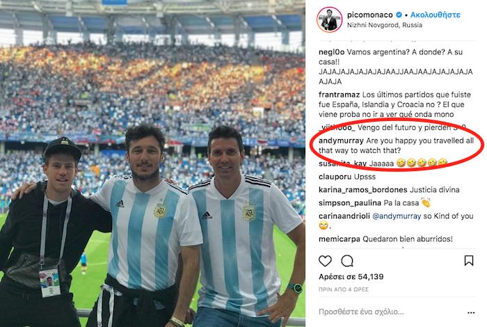 O Άντι Μάρεϊ τρολάρει την Αργεντινή και το πληρώνει!