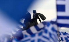 Άλμα στο κενό η παράδοση της Μακεδονίας. Γράφει ο Νίκος Αναγνωστάτος