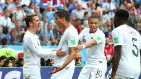 Ουρουγουάη – Γαλλία 0-2