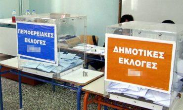 Επισπεύδονται οι αυτοδιοικητικές εκλογές - Διπλές κάλπες τον Μάιο ή ...τριπλές;