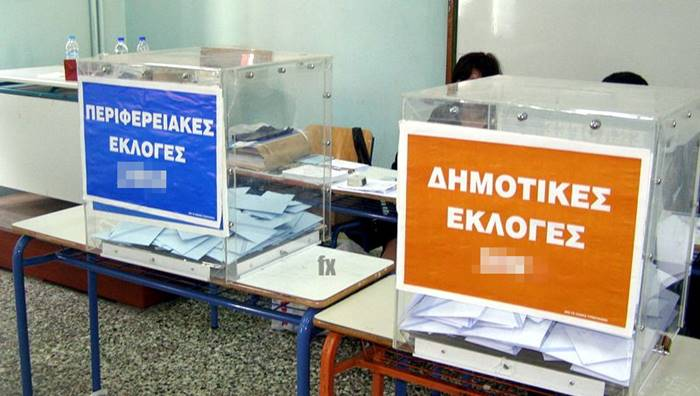 Επισπεύδονται οι αυτοδιοικητικές εκλογές – Διπλές κάλπες τον Μάιο ή …τριπλές;