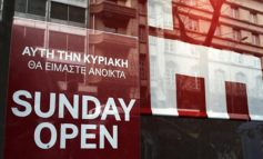 Ανοιχτά καταστήματα αυτή την Κυριακή.