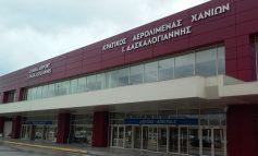Αεροδρόμιο Χανίων: Η αποχώρηση της Ryanair «βύθισε» τις πτήσεις εσωτερικού