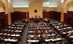 Το ερώτημα του δημοψηφίσματος συζήτησαν στην πΓΔΜ