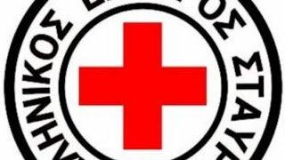 """Αποστολή ανθρωπιστικής βοήθειας στους πυρόπληκτους του οικισμού """"Γλυκιά Ζωή"""" στην Κινέτα Αττικής"""