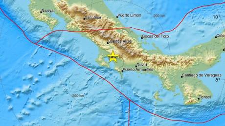 Ισχυρός σεισμός στην Κόστα Ρίκα