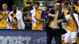 Οι ευχές της Χίμκι στον Ντούσκο Ιβάνοβιτς! (pic)