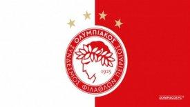 Ολυμπιακός: «Συγχαρητήρια στην χρυσή νέα γενιά του ελληνικού πόλο»! (pic)