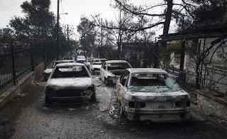 Τι περιγράφουν οι απόρρητες αναφορές της Άμεσης Δράσης για τις πυρκαγιές