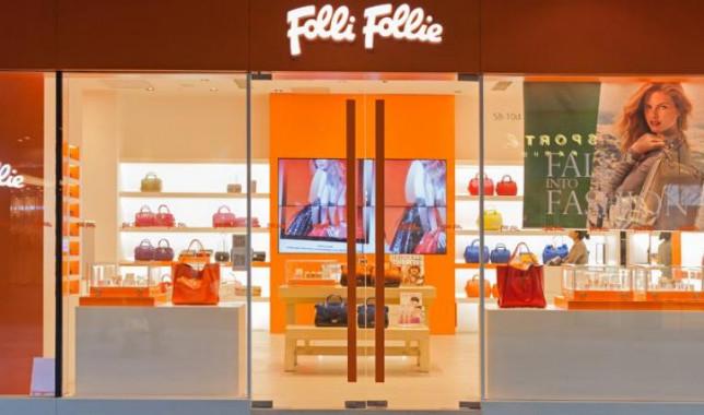 Folli Follie: Καταρρέει το ελβετικό ομόλογο